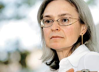 Archivio: la voce di Anna Politkovskaja - AUDIO