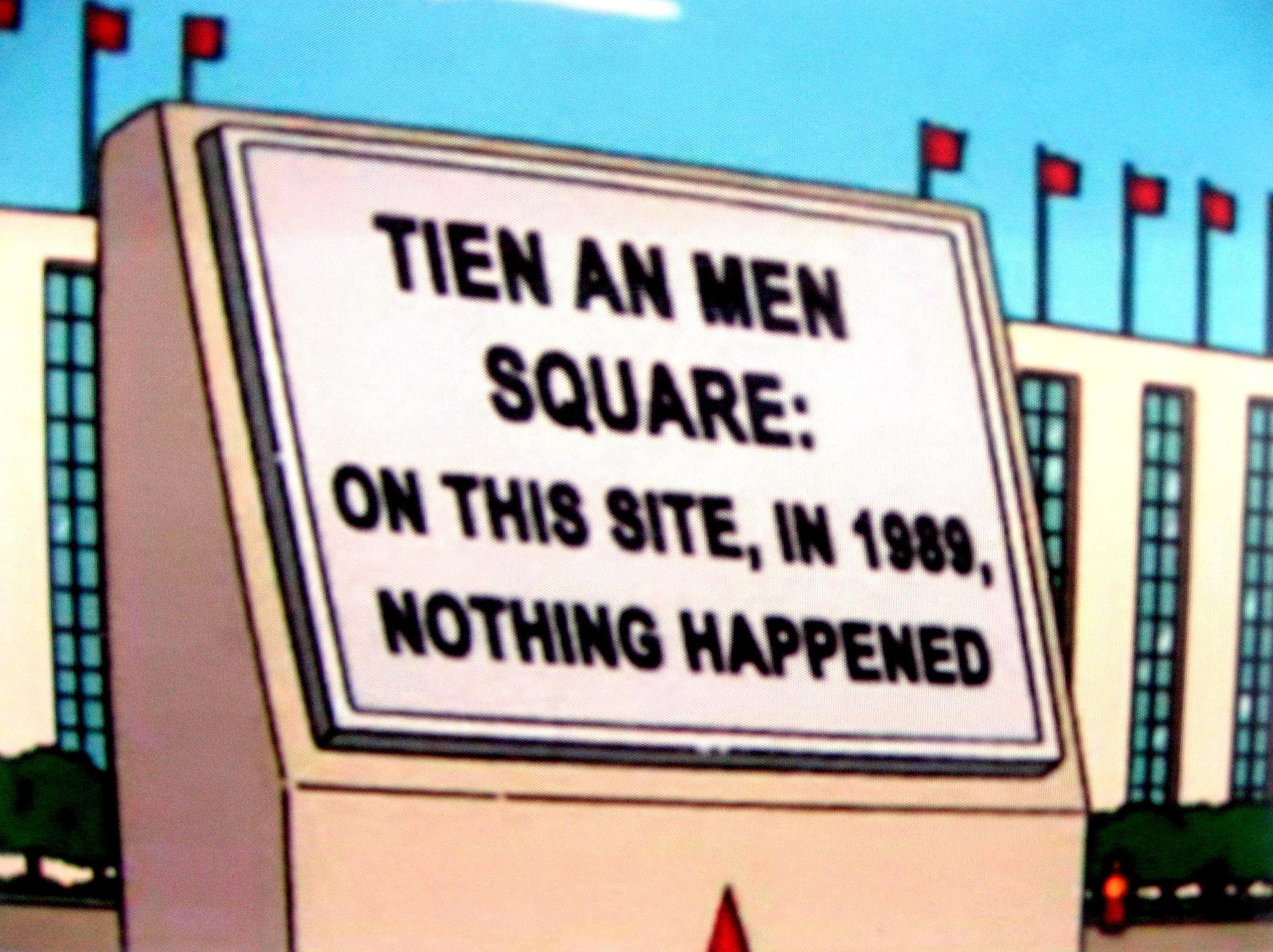 Venti anni fa, Tienanmen