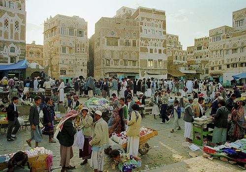 La partita dello Yemen ed il ruolo dell'Unione Europea