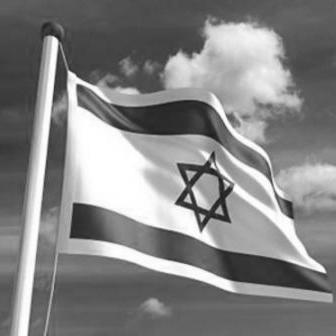 Teoria e pratica del perfetto antisionismo. Condanne a senso unico. Varie ed eventuali