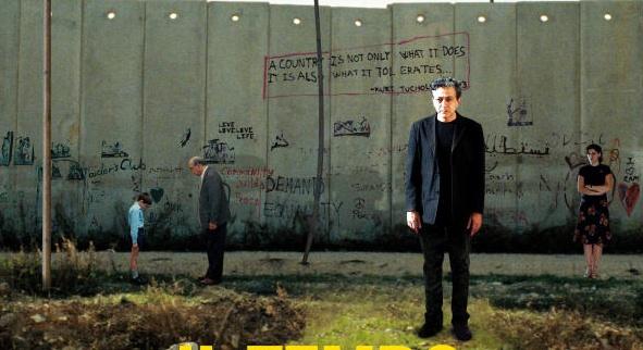 'Il tempo che ci rimane' di Elia Suleiman: un rancore 'pietrificato' contro Israele - AUDIO