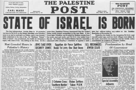 Per un nuovo Israel day