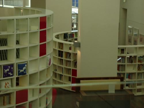 Le nuove biblioteche agenzie di welfare e istituzioni - Agenzie immobiliari amsterdam ...