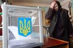 voto-ucraina-121025153211_big